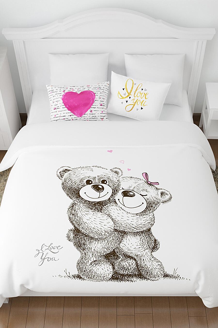 Постельное белье односторонне ART HOME TEXTILE (139964), купить в Optmoyo.ru