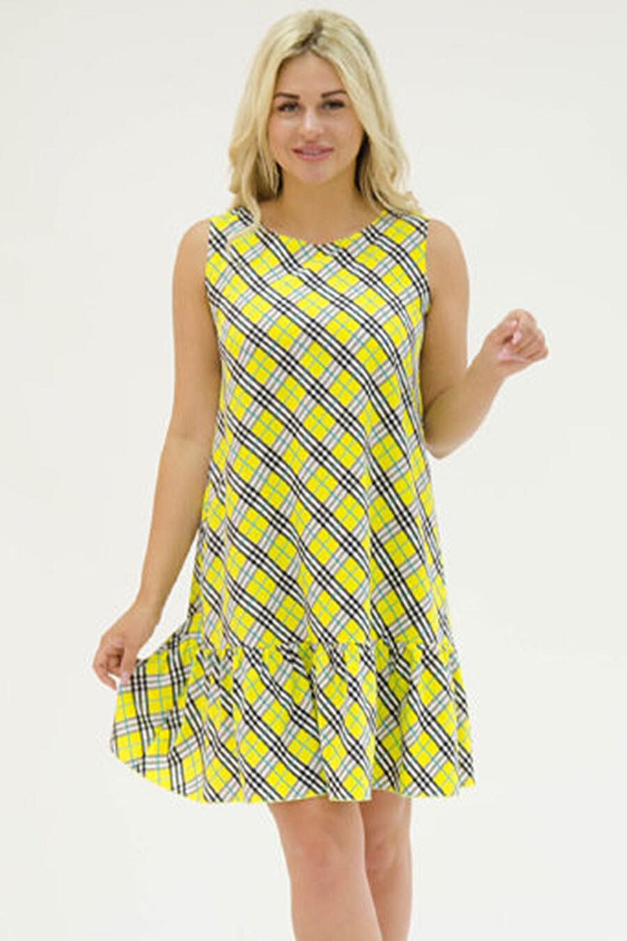 Платье ALTEX (140050), купить в Optmoyo.ru