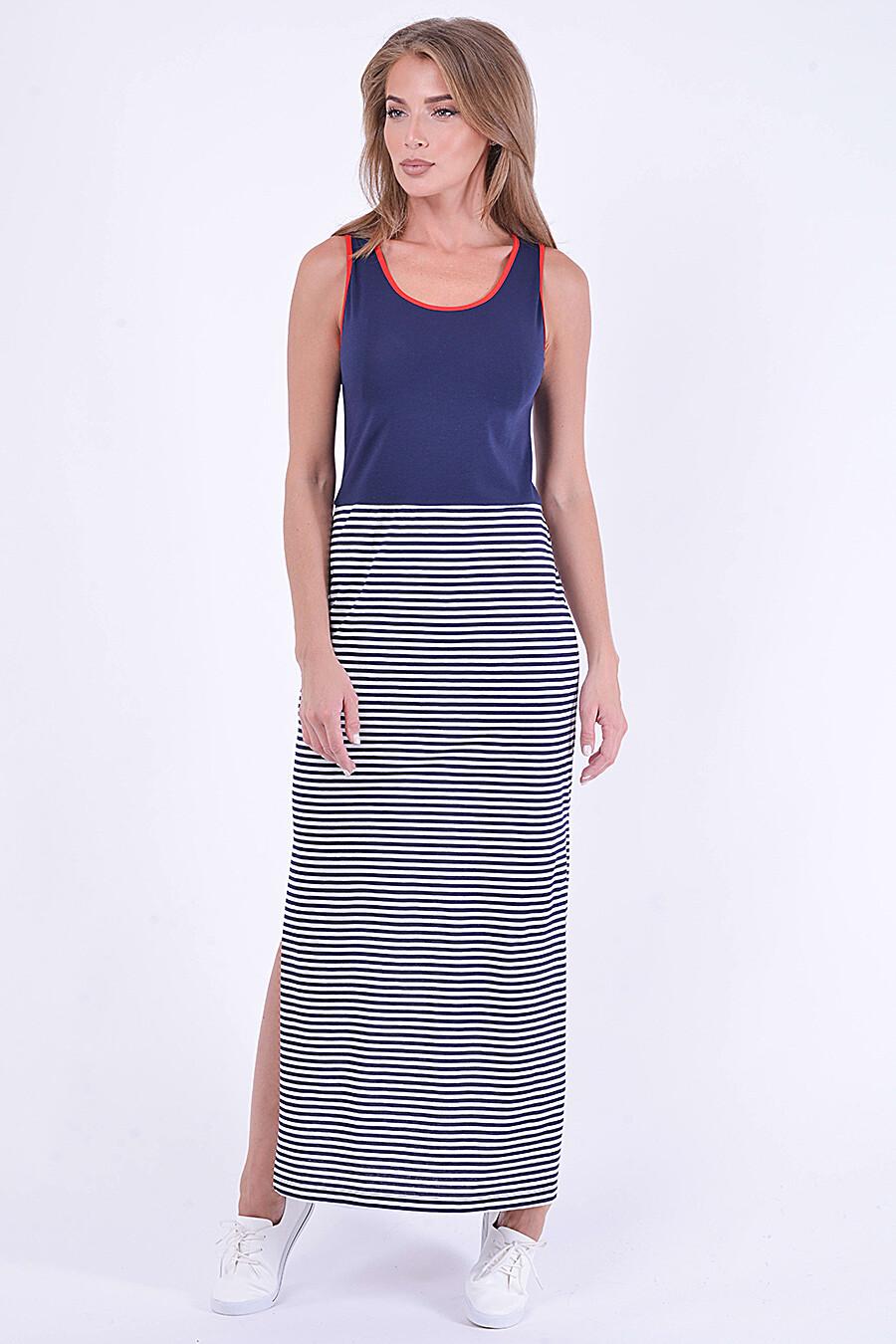 Платье GABRIELLA (140106), купить в Optmoyo.ru