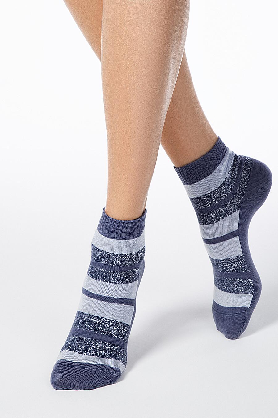 Носки CONTE KIDS (140122), купить в Moyo.moda