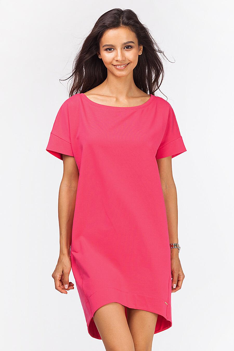 Платье VILATTE (140170), купить в Optmoyo.ru