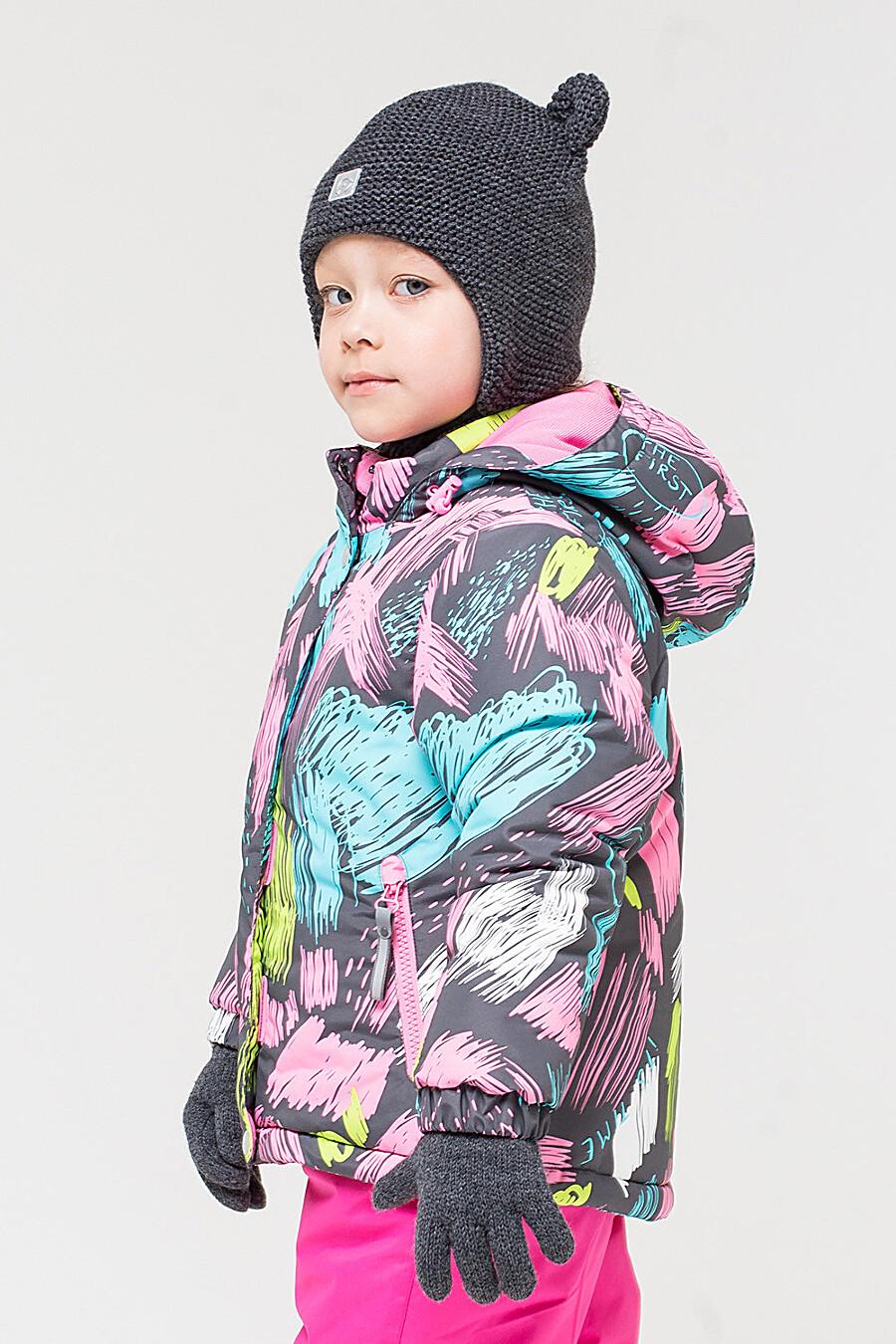 Куртка CROCKID (140195), купить в Optmoyo.ru