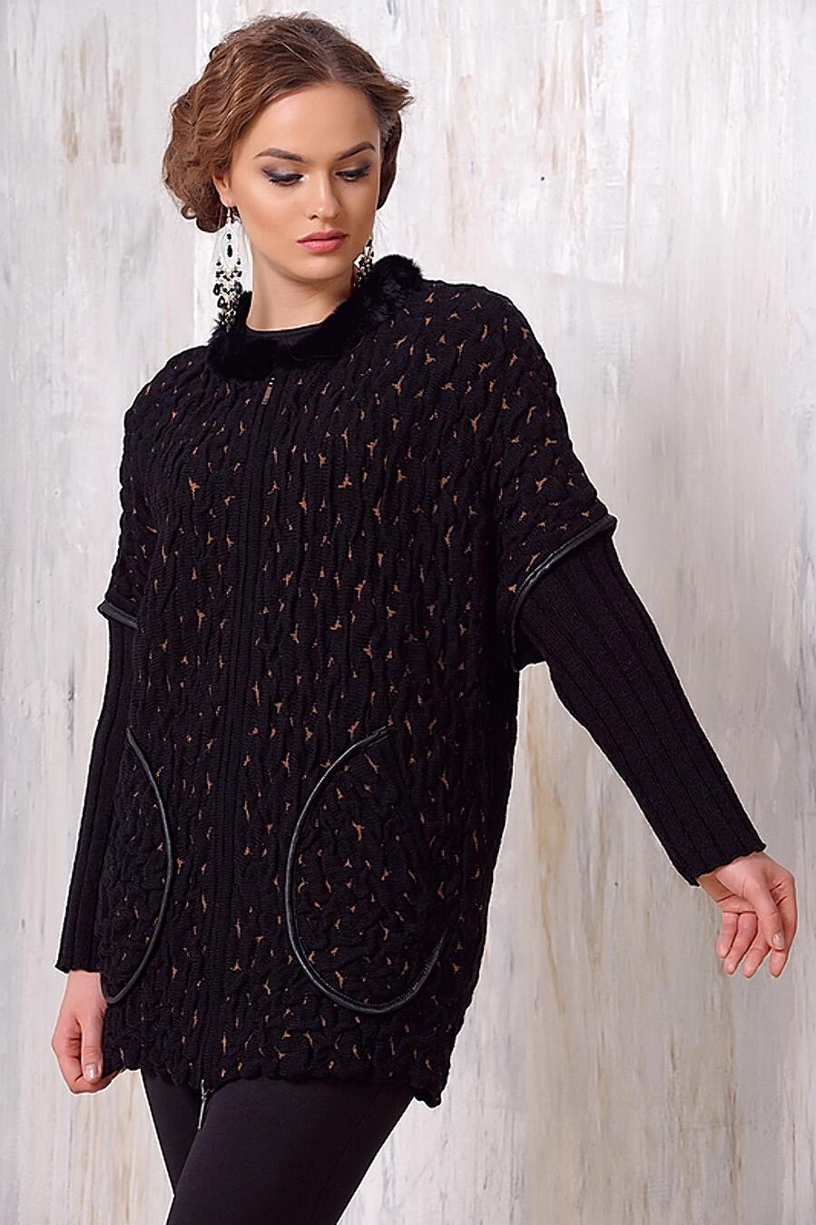 Жакет VAY (144196), купить в Optmoyo.ru
