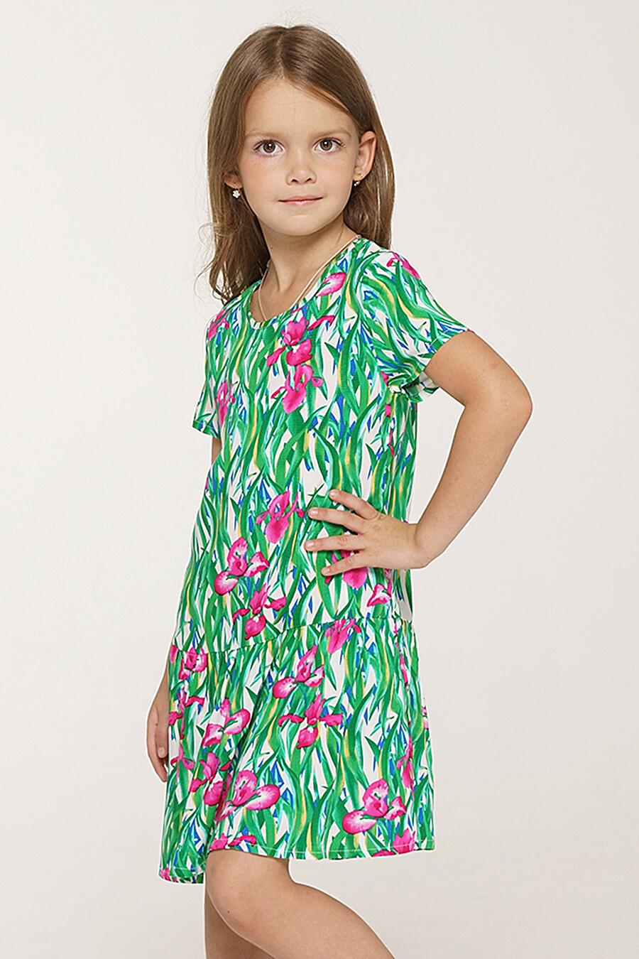 Платье VAY (144208), купить в Moyo.moda
