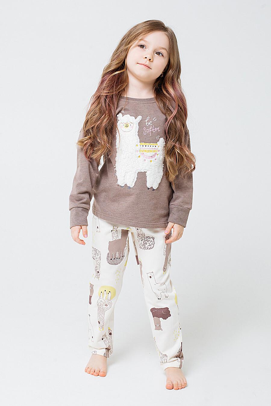 Пижама CROCKID (144321), купить в Moyo.moda