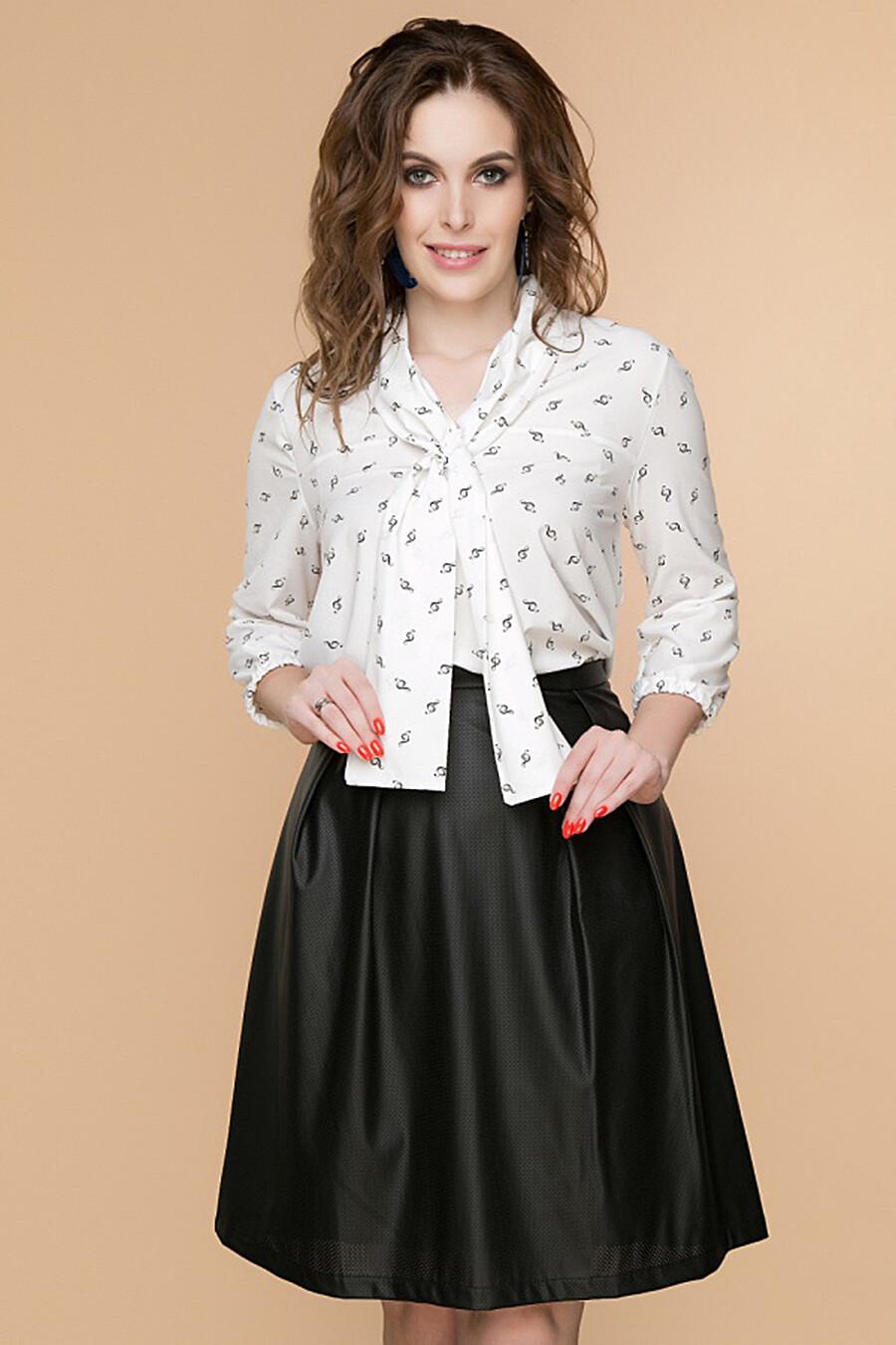 Костюм (Юбка+Блуза) BELLUCHE (144332), купить в Moyo.moda