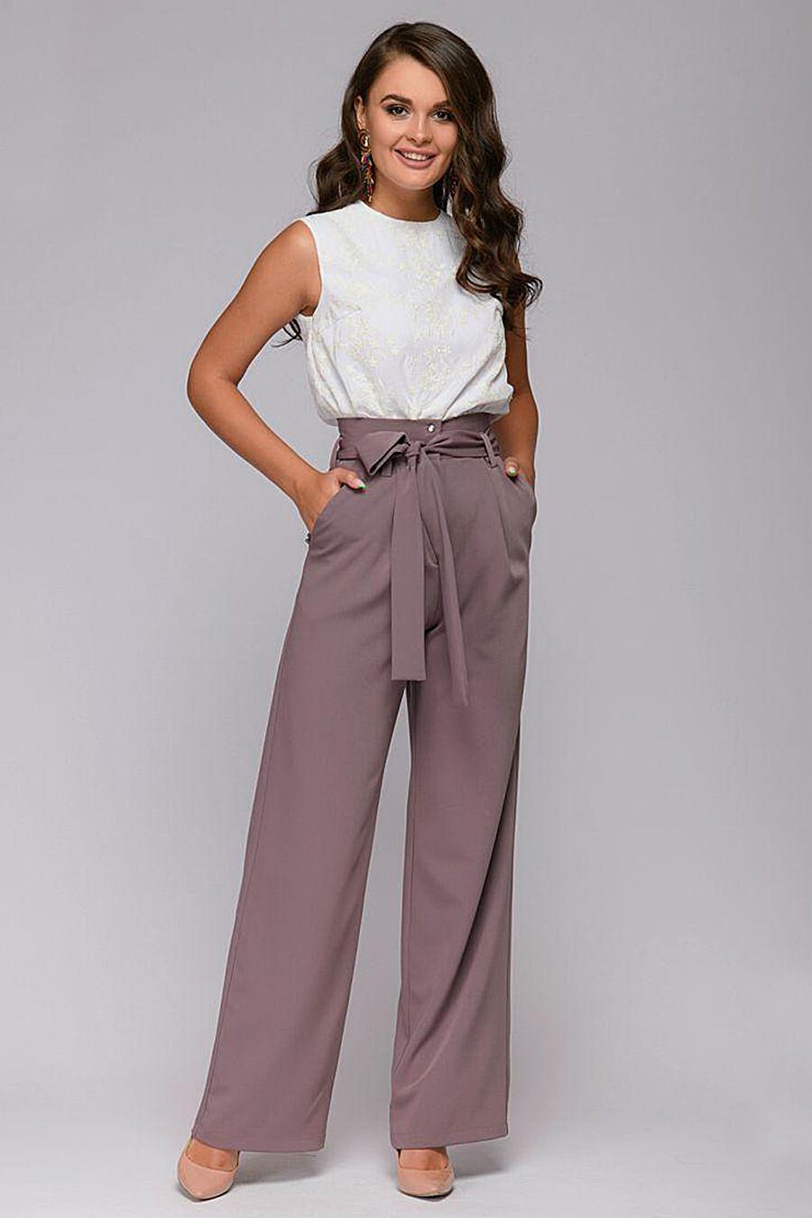 Брюки 1001 DRESS (144336), купить в Moyo.moda