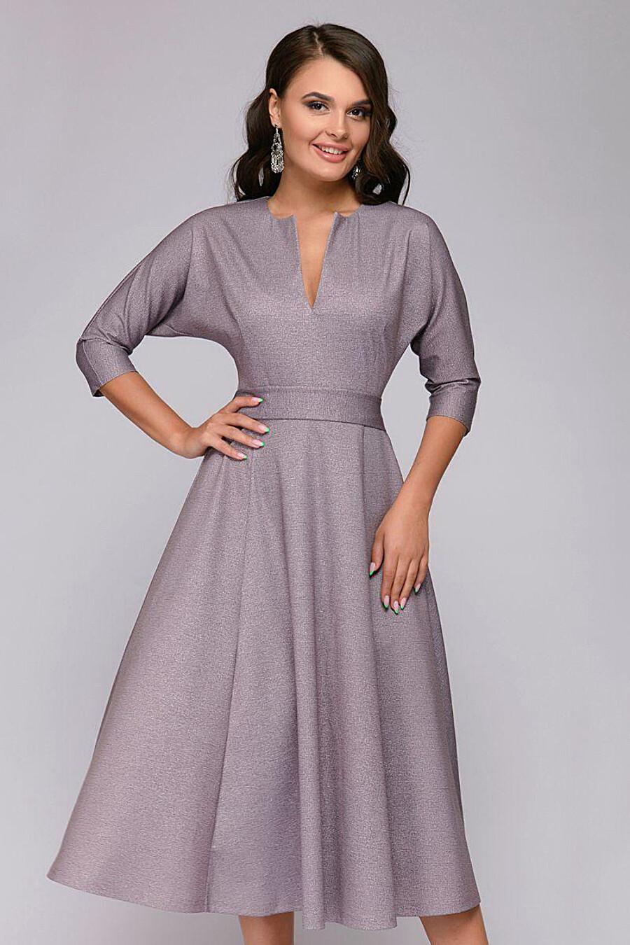 Платье 1001 DRESS (144339), купить в Moyo.moda