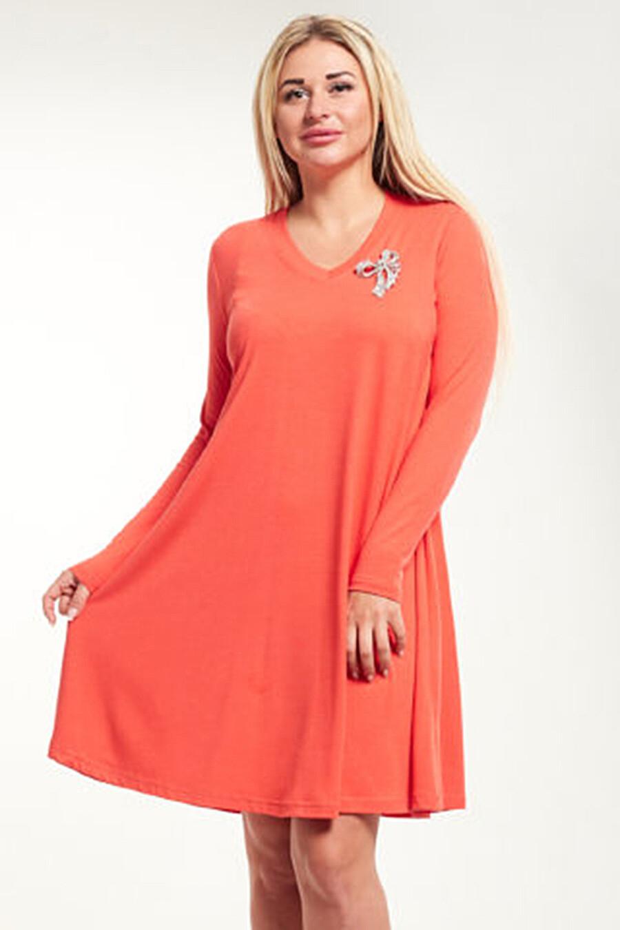 Платье ALTEX (144343), купить в Optmoyo.ru