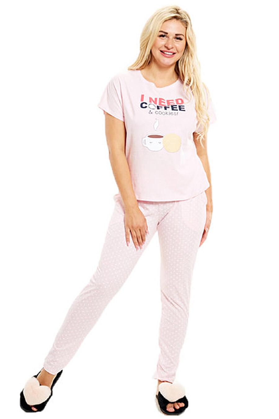 Пижама ALTEX (144371), купить в Optmoyo.ru