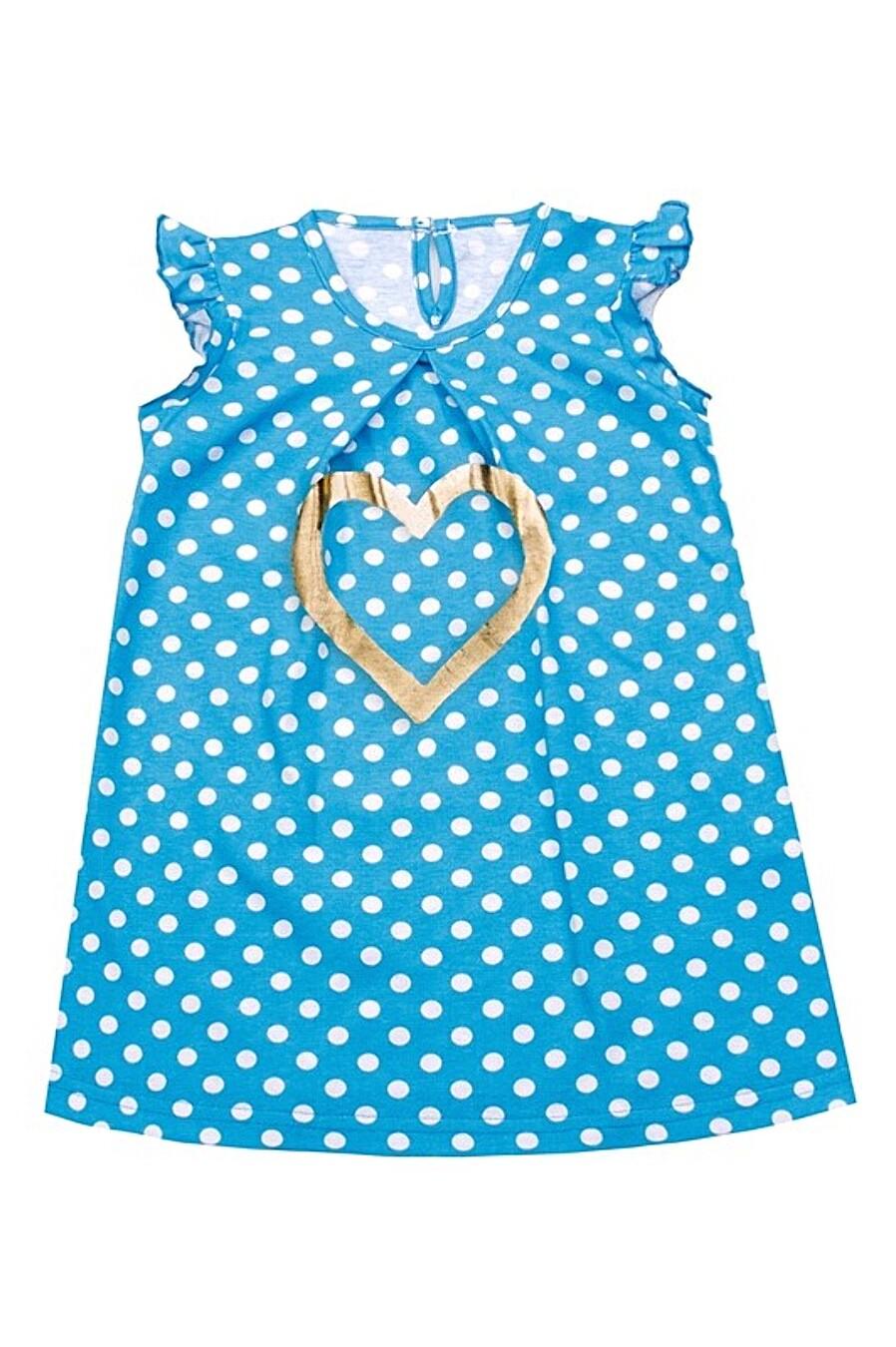 Платье Archi (144457), купить в Optmoyo.ru