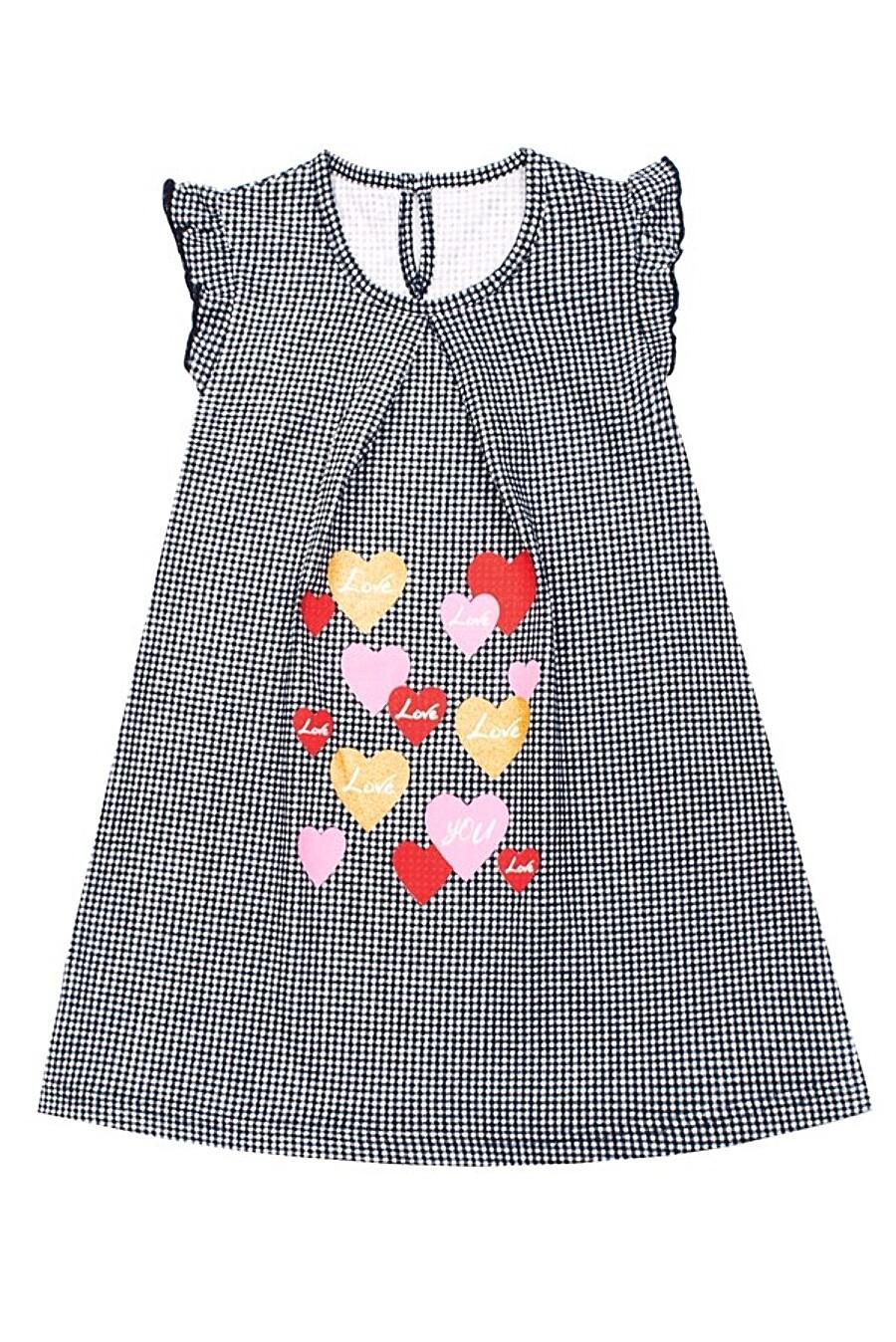 Платье Archi (144460), купить в Moyo.moda