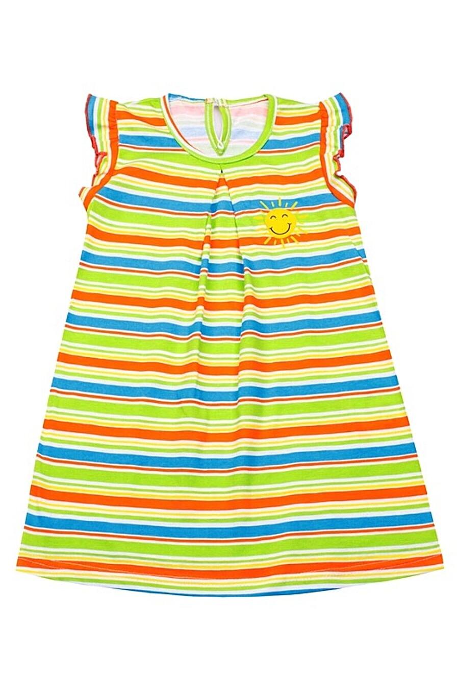 Платье Archi (144461), купить в Moyo.moda