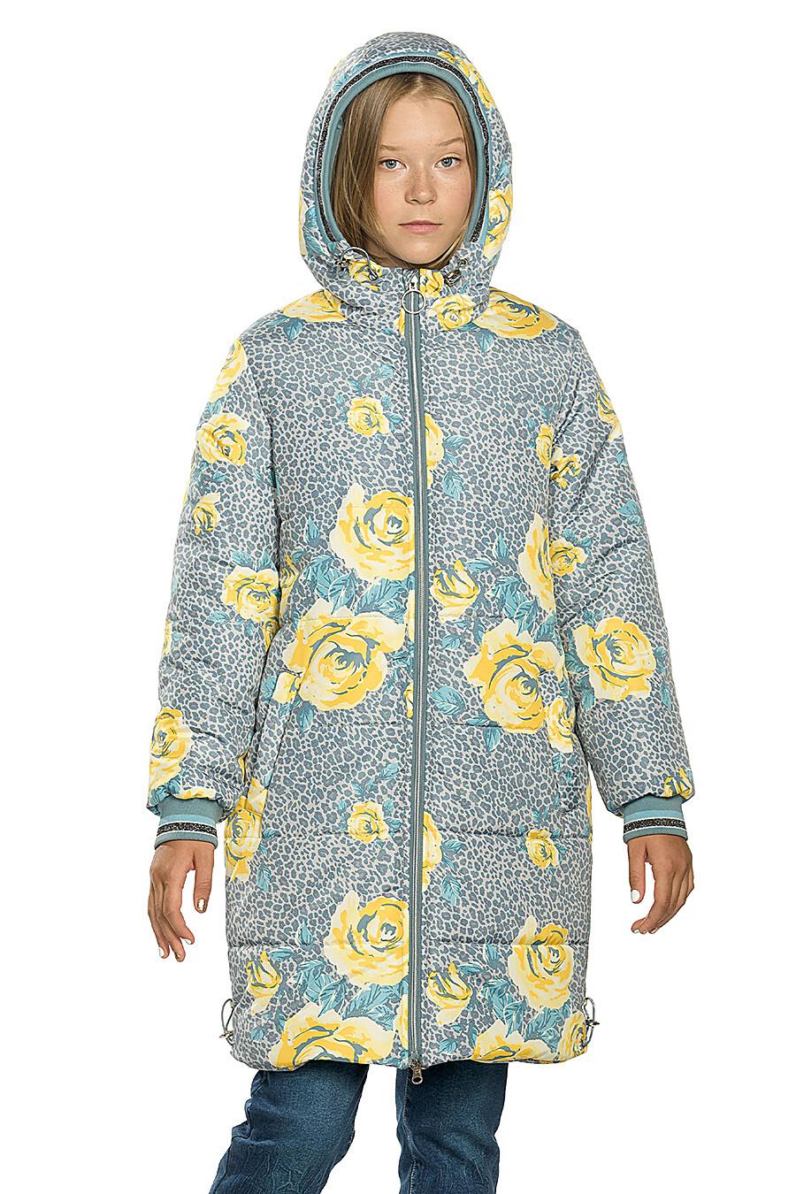 Пальто для девочек PELICAN 146294 купить оптом от производителя. Совместная покупка детской одежды в OptMoyo
