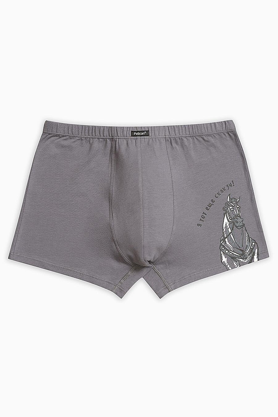 Трусы для мужчин PELICAN 146576 купить оптом от производителя. Совместная покупка мужской одежды в OptMoyo