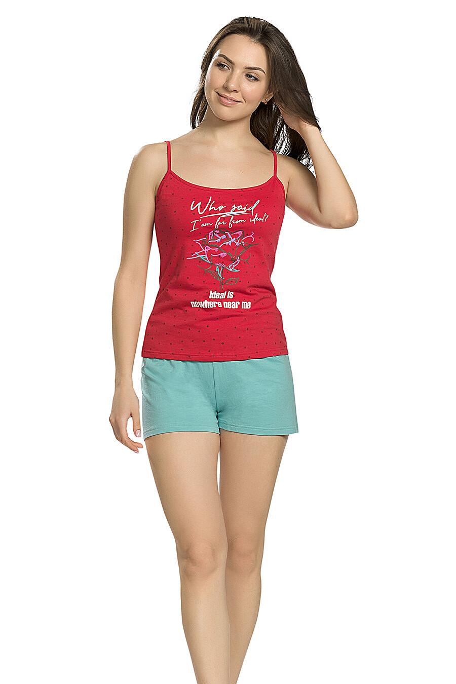 Копмлект (Шорты+Майка) для женщин PELICAN 146651 купить оптом от производителя. Совместная покупка женской одежды в OptMoyo