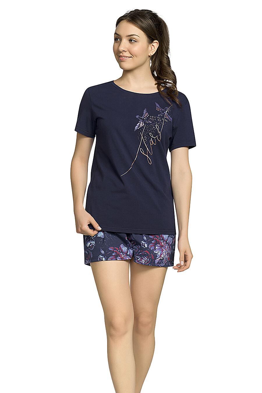 Комплект (Шорты+Футболка) для женщин PELICAN 146684 купить оптом от производителя. Совместная покупка женской одежды в OptMoyo
