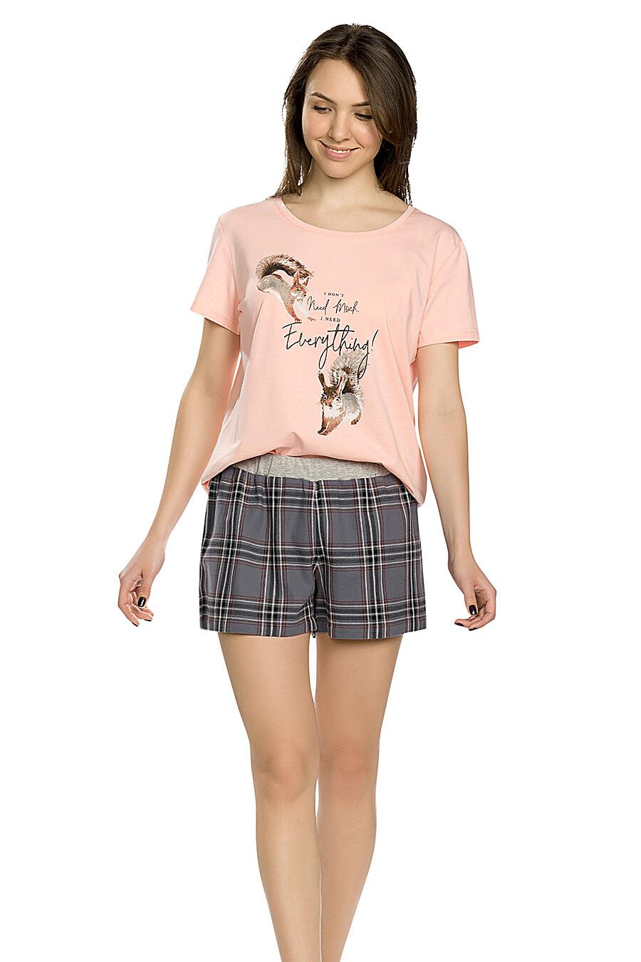 Комплект (Шорты+Футболка) для женщин PELICAN 146693 купить оптом от производителя. Совместная покупка женской одежды в OptMoyo