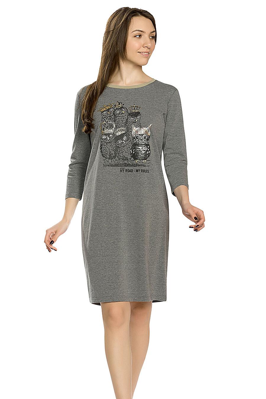 Платье для женщин PELICAN 146735 купить оптом от производителя. Совместная покупка женской одежды в OptMoyo