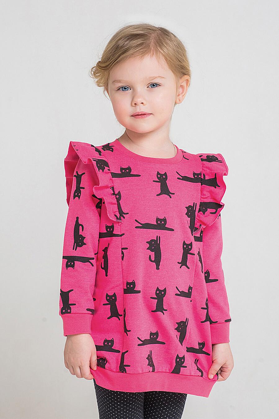 Платье для девочек CROCKID 147002 купить оптом от производителя. Совместная покупка детской одежды в OptMoyo