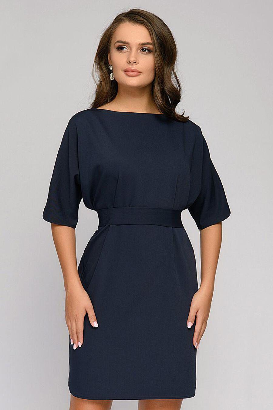 Платье для женщин 1001 DRESS 147257 купить оптом от производителя. Совместная покупка женской одежды в OptMoyo