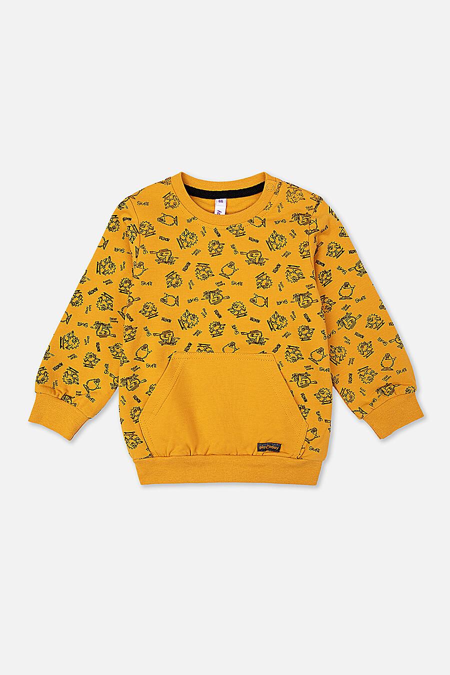 Толстовка для мальчиков PLAYTODAY 147419 купить оптом от производителя. Совместная покупка детской одежды в OptMoyo