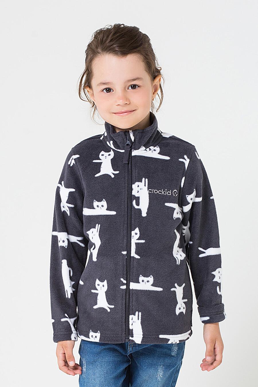 Куртка для девочек CROCKID 147452 купить оптом от производителя. Совместная покупка детской одежды в OptMoyo