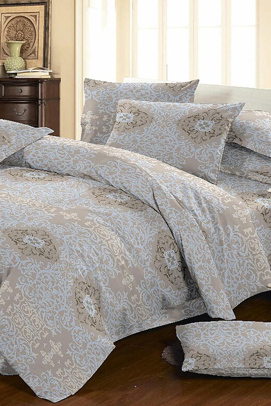 Комплект постельного белья AMORE MIO (148357), купить в Optmoyo.ru
