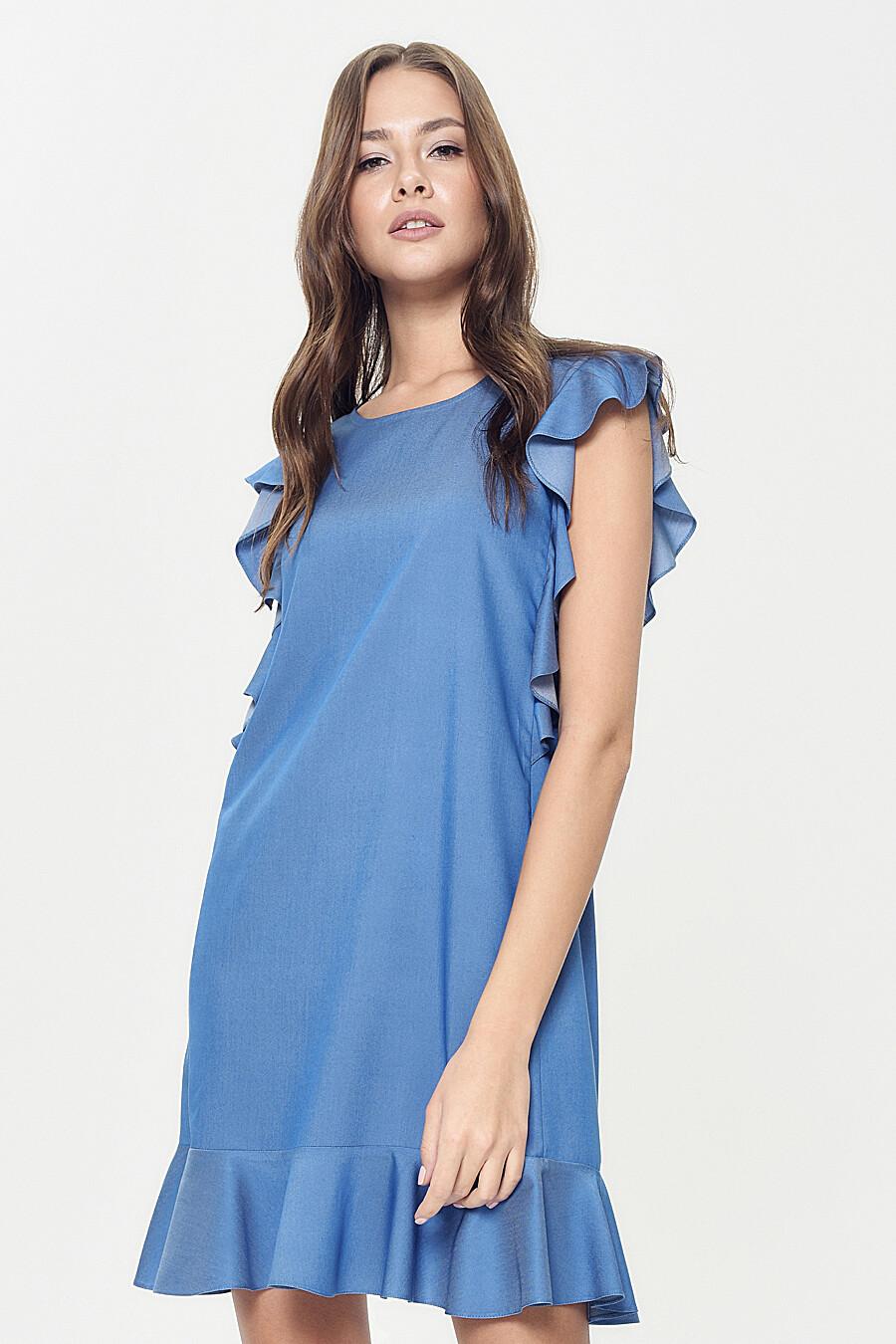 Платье для женщин CONTE ELEGANT 148658 купить оптом от производителя. Совместная покупка женской одежды в OptMoyo