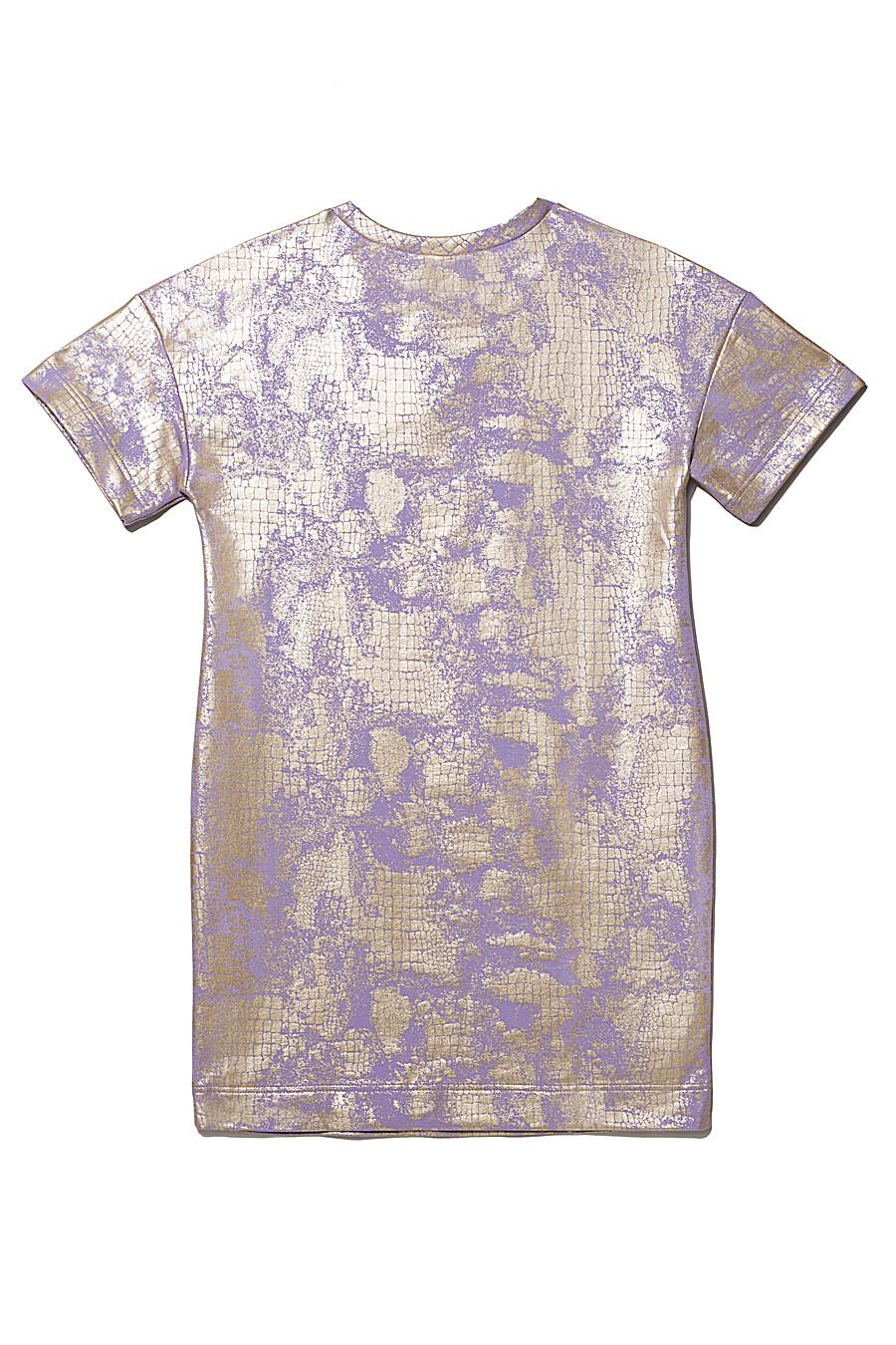 Платье для женщин CONTE ELEGANT 148661 купить оптом от производителя. Совместная покупка женской одежды в OptMoyo