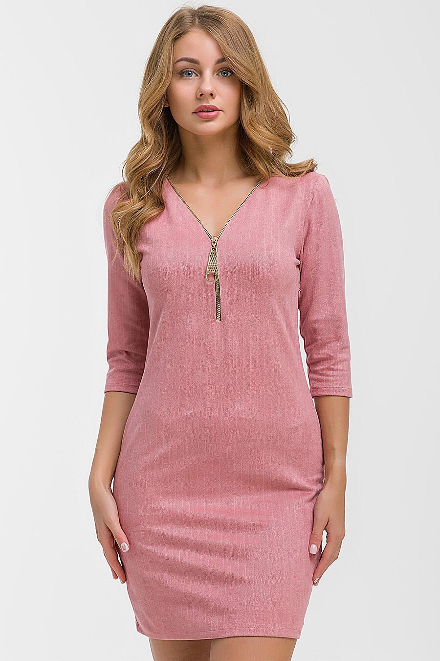 Платье MODALIME (150633), купить в Optmoyo.ru