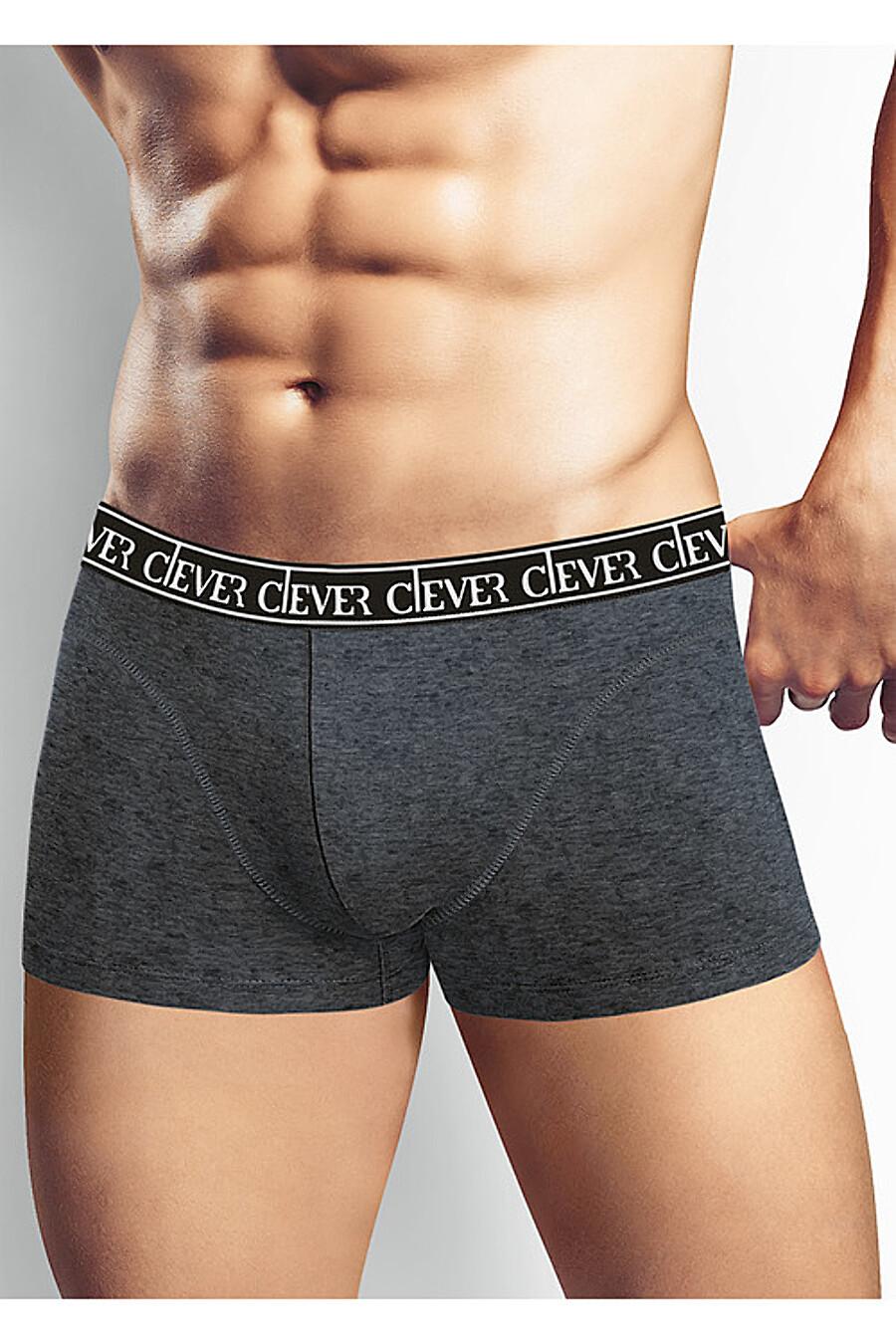 Трусы для мужчин CLEVER 151787 купить оптом от производителя. Совместная покупка мужской одежды в OptMoyo