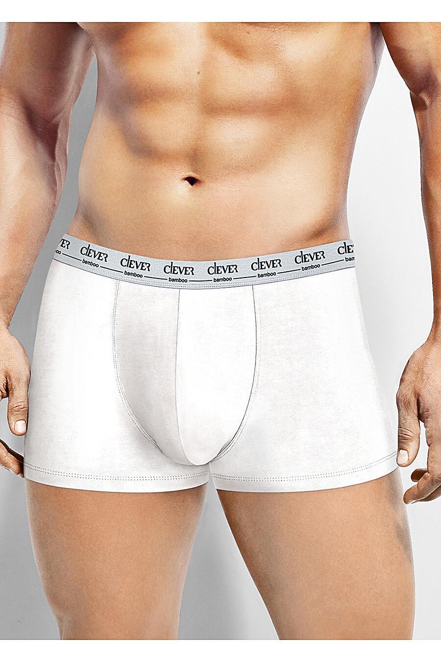 Трусы для мужчин CLEVER 151940 купить оптом от производителя. Совместная покупка мужской одежды в OptMoyo