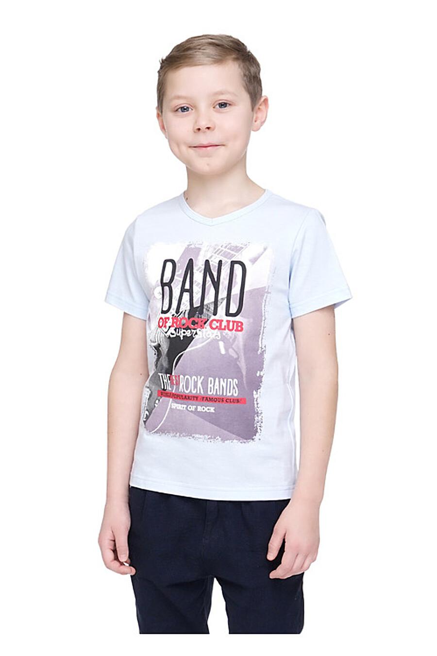 Футболка для мальчиков CLEVER 155075 купить оптом от производителя. Совместная покупка детской одежды в OptMoyo