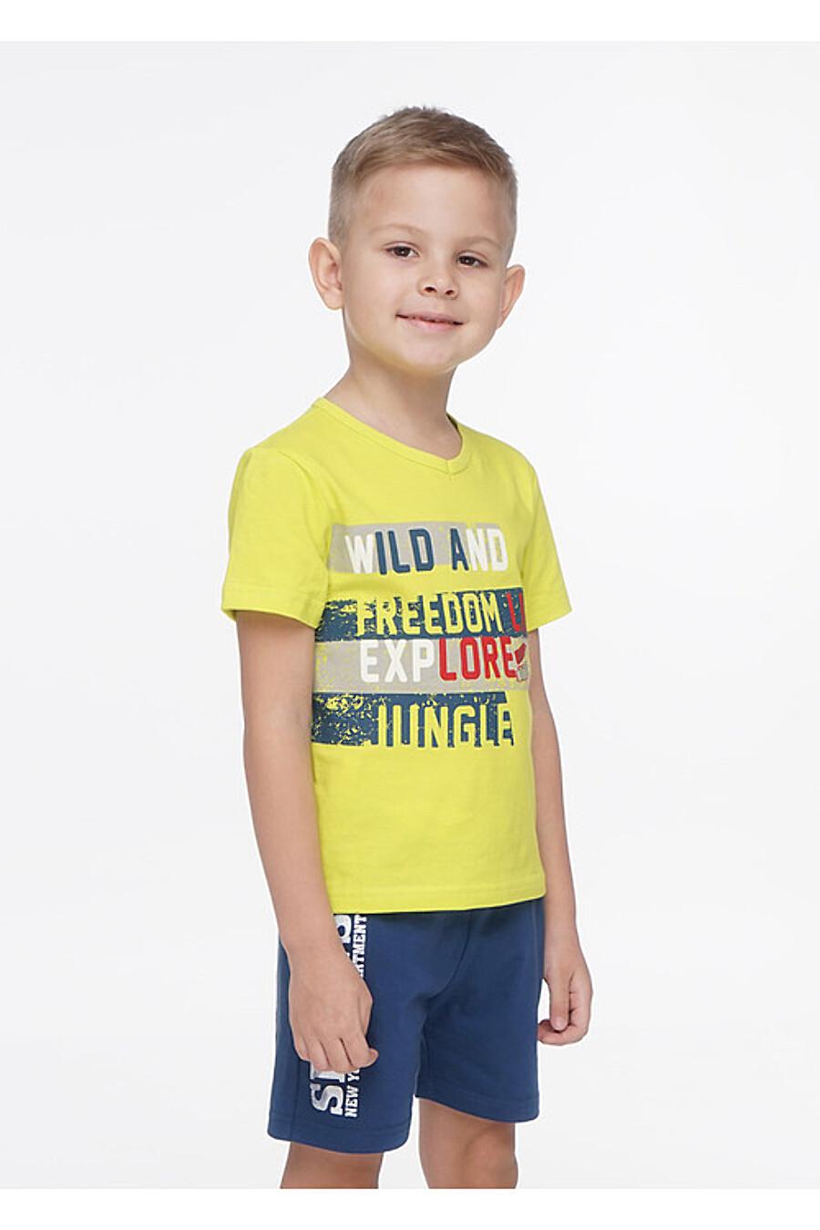 Футболка для мальчиков CLEVER 155089 купить оптом от производителя. Совместная покупка детской одежды в OptMoyo