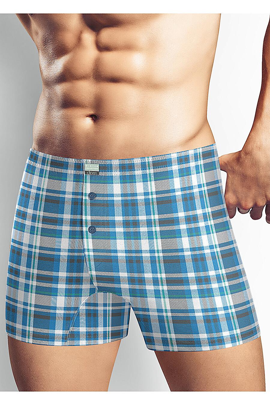 Трусы для мужчин CLEVER 155186 купить оптом от производителя. Совместная покупка мужской одежды в OptMoyo