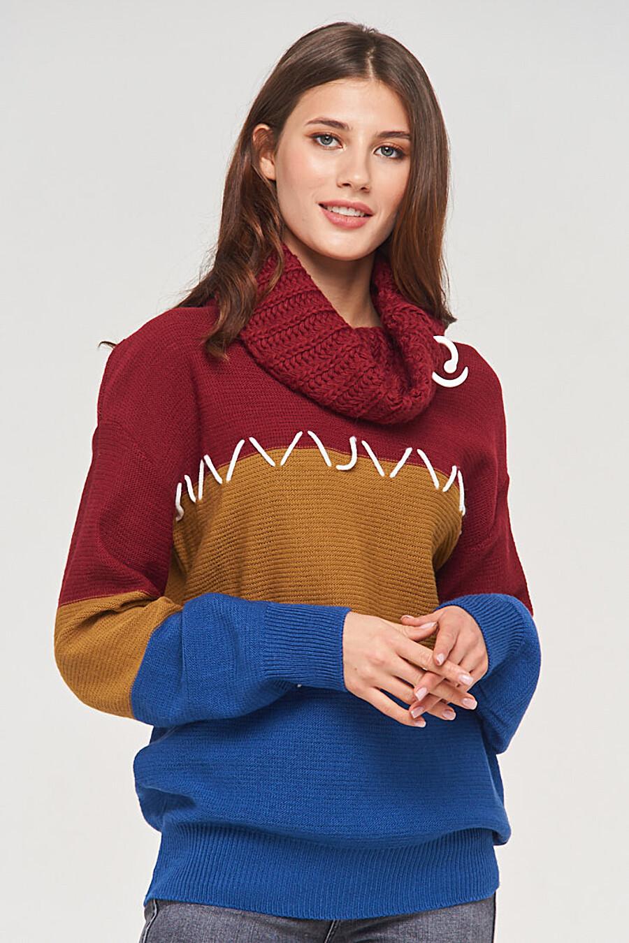 Свитер для женщин VAY 155247 купить оптом от производителя. Совместная покупка женской одежды в OptMoyo