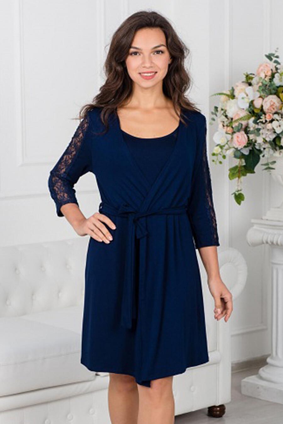 Халат для женщин SHARLIZE 155295 купить оптом от производителя. Совместная покупка женской одежды в OptMoyo
