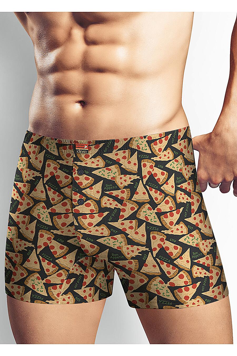 Трусы для мужчин CLEVER 155314 купить оптом от производителя. Совместная покупка мужской одежды в OptMoyo