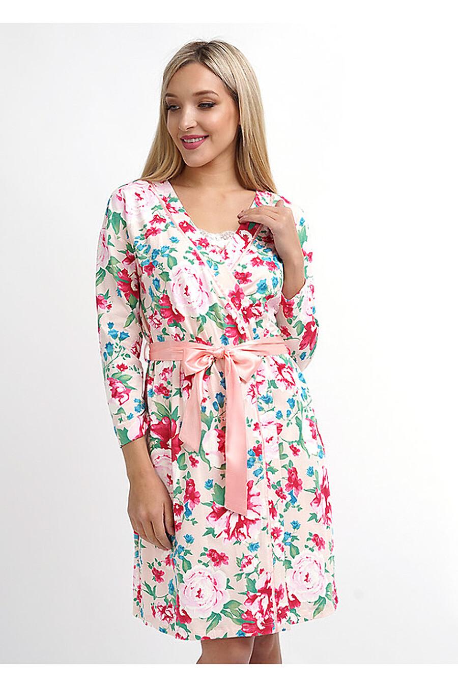 Халат для женщин CLEVER 155366 купить оптом от производителя. Совместная покупка женской одежды в OptMoyo