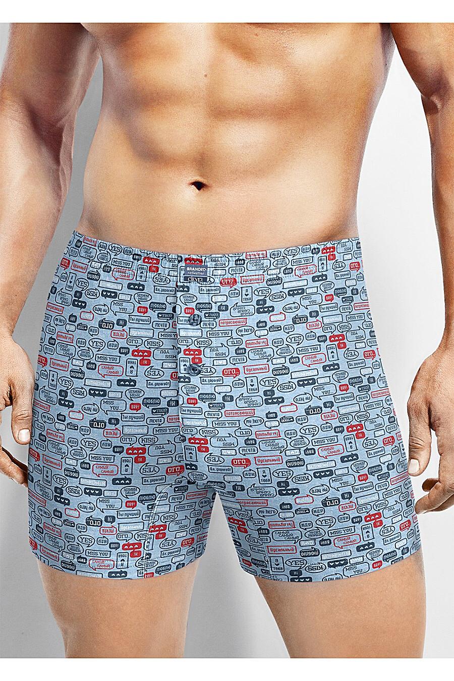 Трусы для мужчин CLEVER 155381 купить оптом от производителя. Совместная покупка мужской одежды в OptMoyo