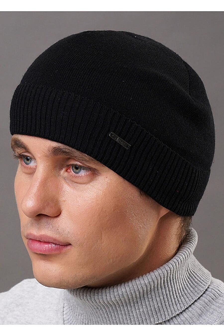 Шапка для мужчин CLEVER 155393 купить оптом от производителя. Совместная покупка мужской одежды в OptMoyo