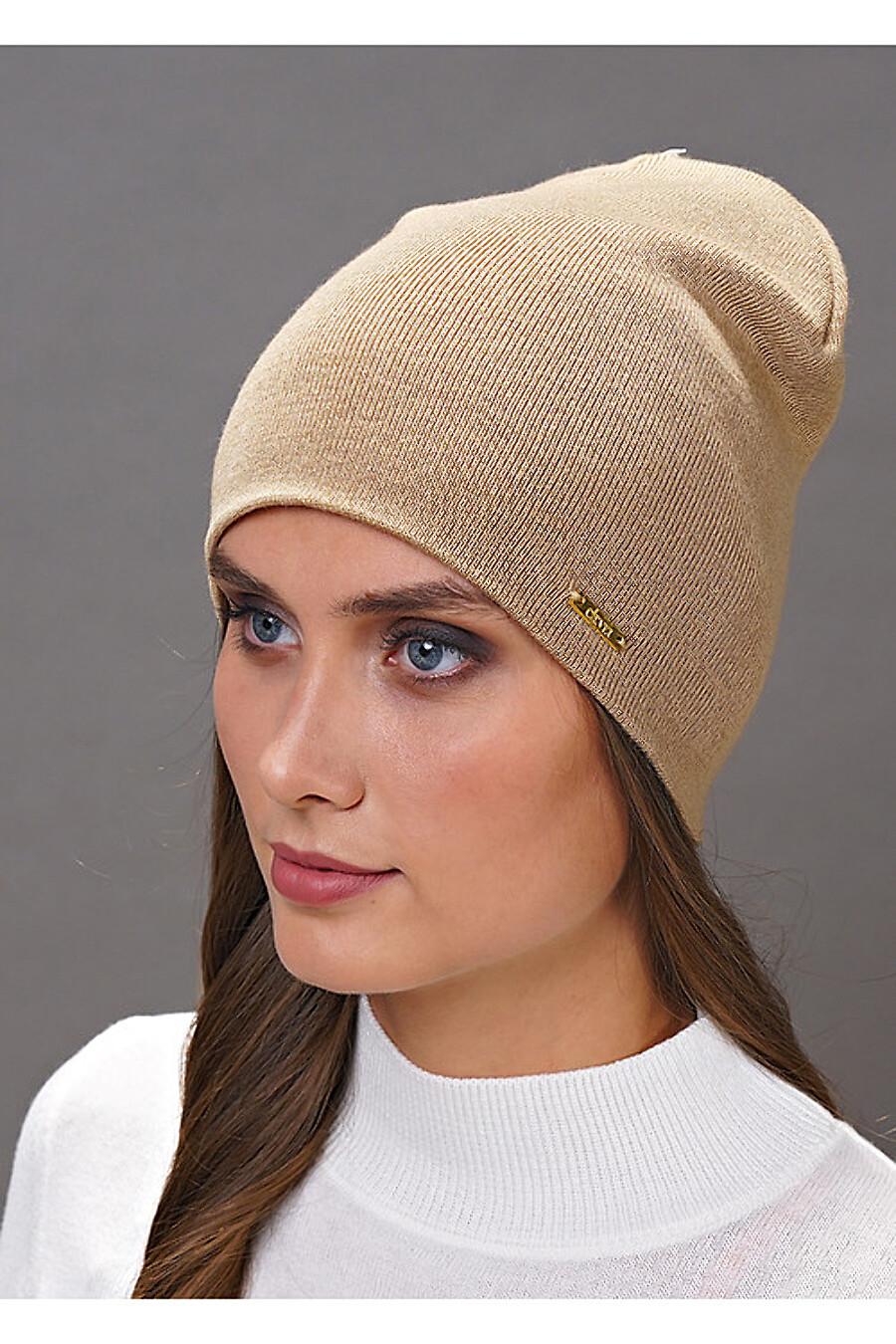 Шапка для женщин CLEVER 155406 купить оптом от производителя. Совместная покупка женской одежды в OptMoyo