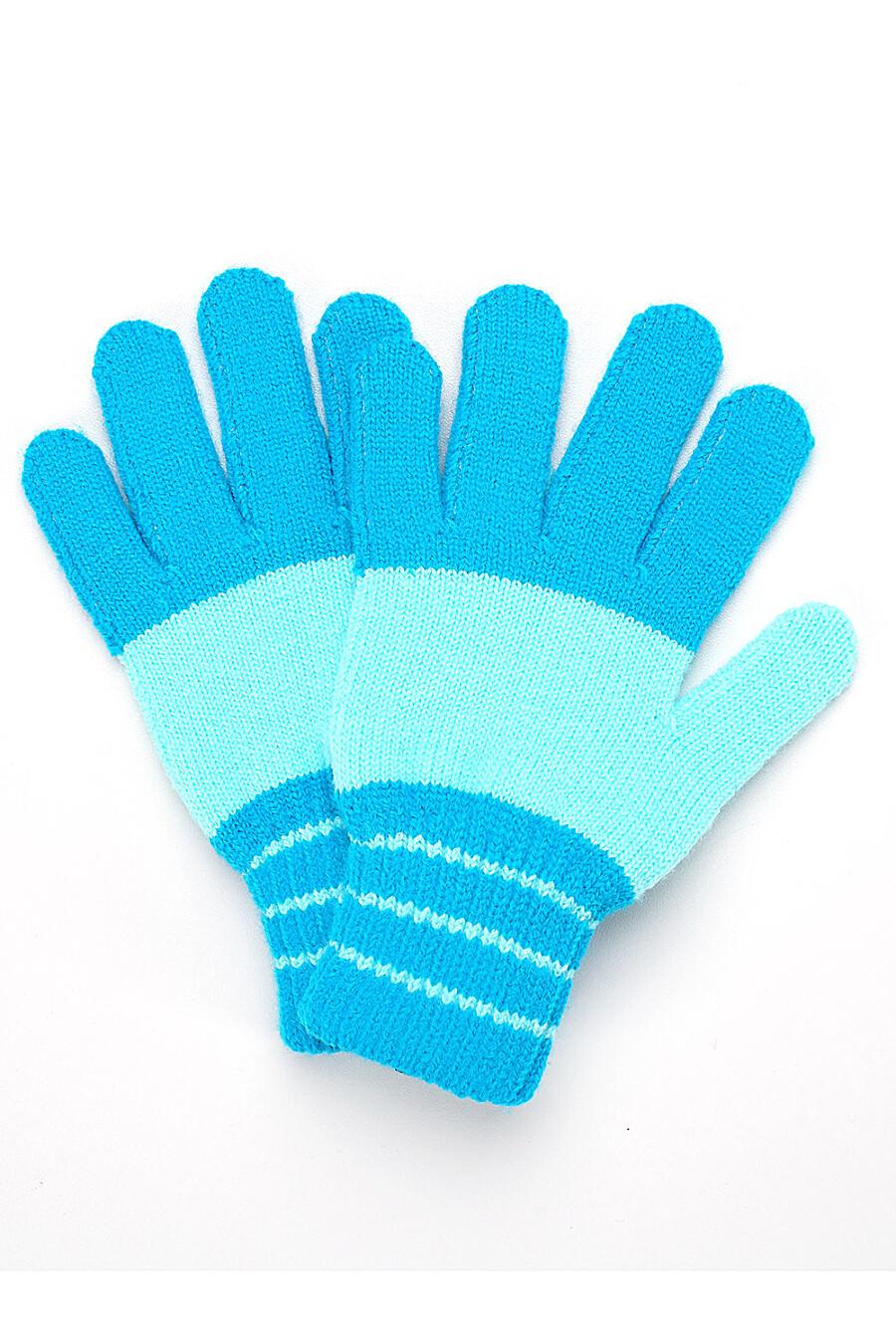 Перчатки для девочек CLEVER 155435 купить оптом от производителя. Совместная покупка детской одежды в OptMoyo