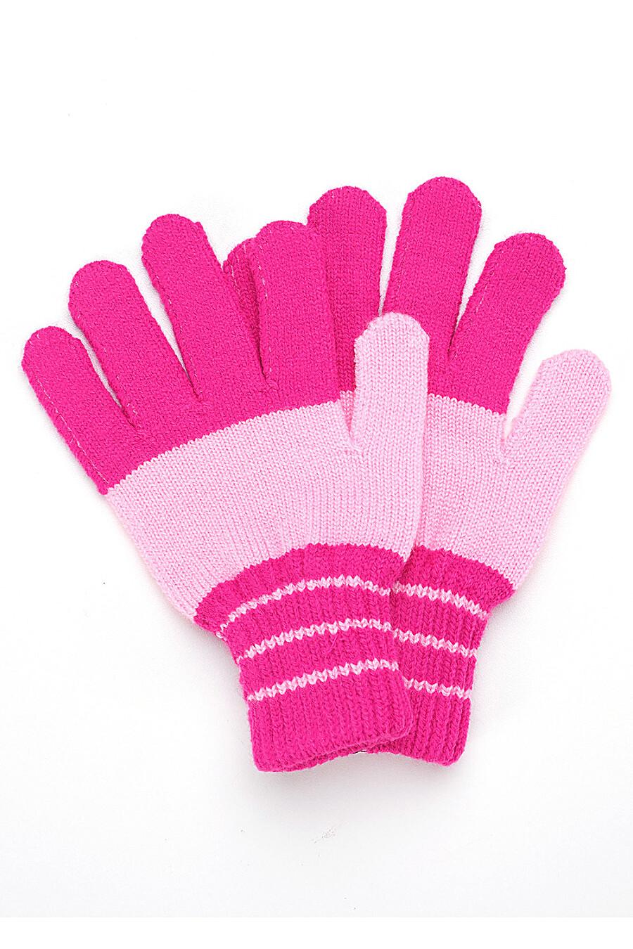 Перчатки CLEVER (155436), купить в Moyo.moda