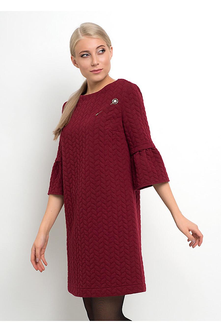 Платье CLEVER (155439), купить в Moyo.moda
