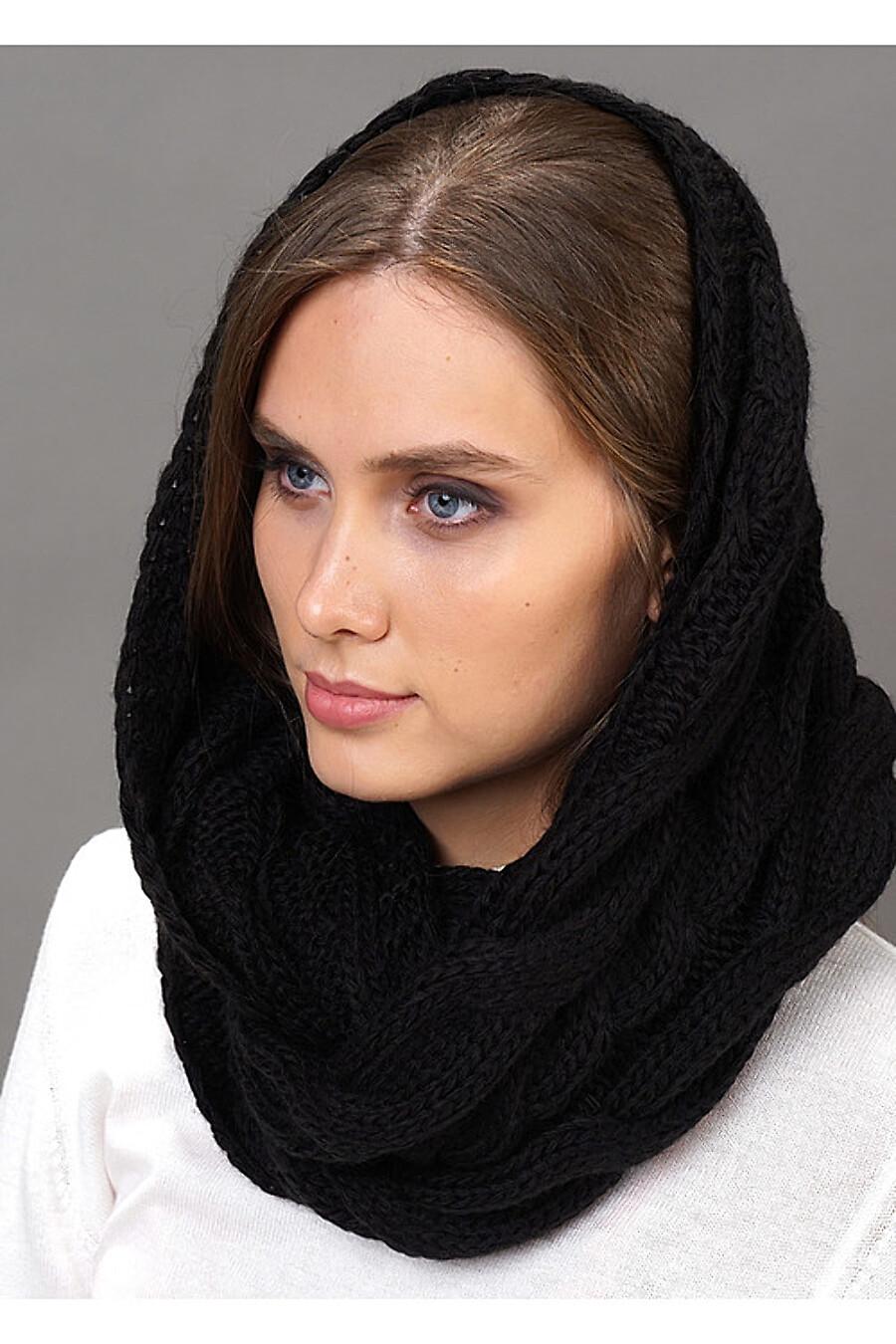 Снуд для женщин CLEVER 155552 купить оптом от производителя. Совместная покупка женской одежды в OptMoyo