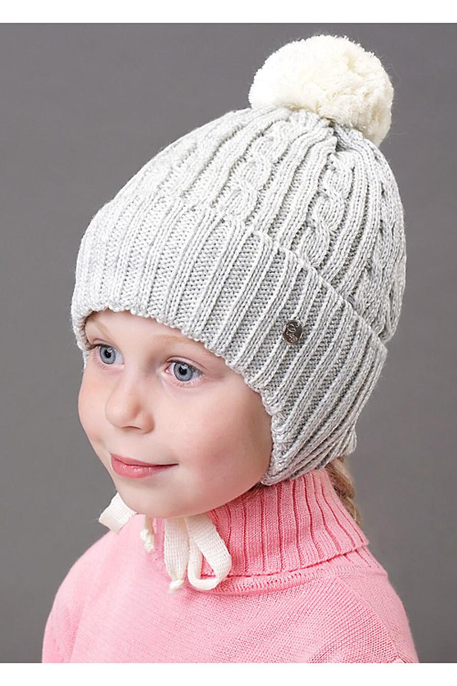 Шапка для девочек CLEVER 155606 купить оптом от производителя. Совместная покупка детской одежды в OptMoyo