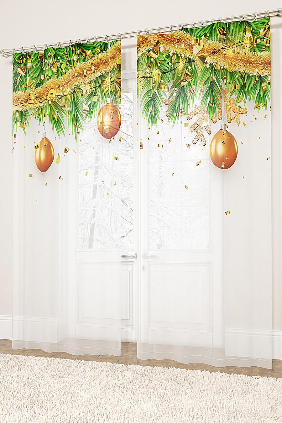 Фототюль для дома ART HOME TEXTILE 155759 купить оптом от производителя. Совместная покупка товаров для дома в OptMoyo