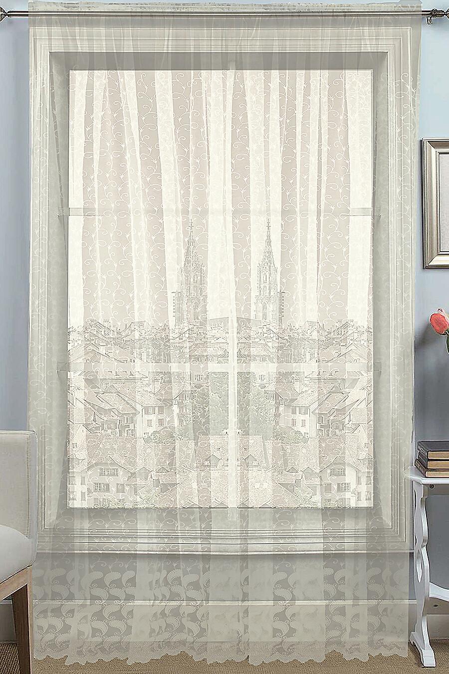 Тюль для дома AMORE MIO 156218 купить оптом от производителя. Совместная покупка товаров для дома в OptMoyo
